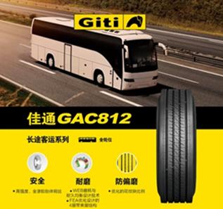 Giti Tire rolls out 4 new passenger tires - Tireworld